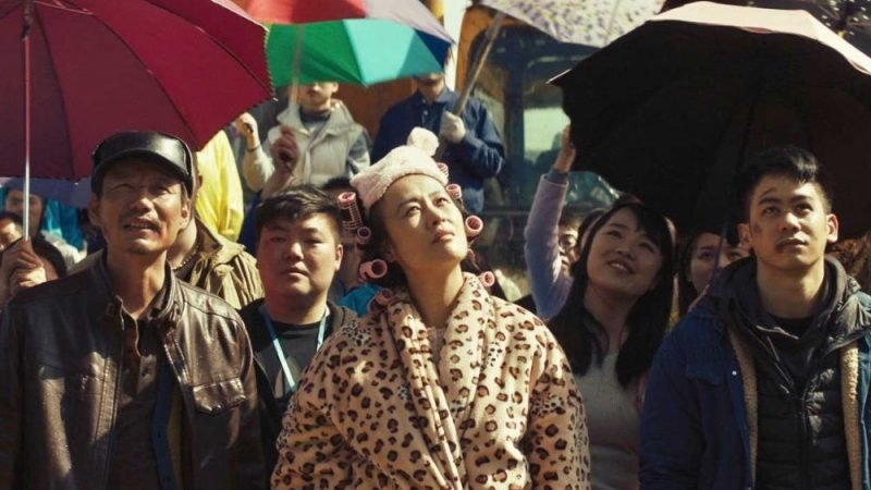 Dead Pigs Trailer Sets U.S. Release for Cathy Yan's Directorial Debut